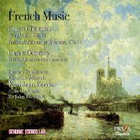 FRENCH MUSIC/ KATHLEEN FERRIER [쇼송 & 드뷔시: 프랑스 관현악 음악 - 캐슬린 페리어]
