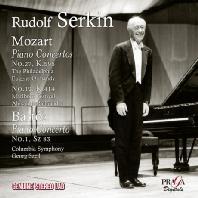 PIANO CONCERTOS/ RUDOLF SERKIN, EUGENE ORMANDY, GEORGE SZELL [모차르트: 피아노 협주곡 27 & 12번 & 바르톡: 피아노 협주곡 1번]