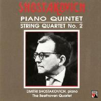 PIANO QUINTET IN G OP. 57 & STRING QUARTET NO.2, OP. 68  쇼스타코비치: 피아노 오중주 OP. 57 / 현악 사중주 2번 OP. 68 (쇼스타코비치 연주)