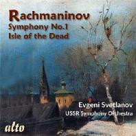 SYMPHONY NO.1 & ISLE OF THE DEAD/ EVGENY SVETLANOV [라흐마니노프: 교향곡 1번 & 죽음의 섬 - 스베틀라노프]