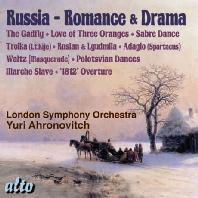 RUSSIA: ROMANCE & DRAMA/ YURI AHRONOVITCH [러시아 로망스 & 드라마]