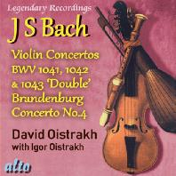 VIOLIN CONCERTOS, BRANDENBURG CONCERTO NO.4/ DAVID OISTRAKH, IGOR OISTRAKH [바흐: 바이올린 & 브란덴부르크 협주곡 4번 - 오이스트라흐]