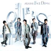 FACE DOWN [CD+DVD] [싱글] [한정반]