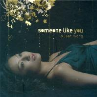 SOMEONE LIKE YOU [HQCD]