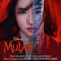MULAN [뮬란]