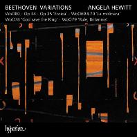 베토벤 - 변주곡