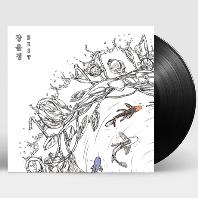 베스트 2020 [A TYPE] [180G LP] [한정반]