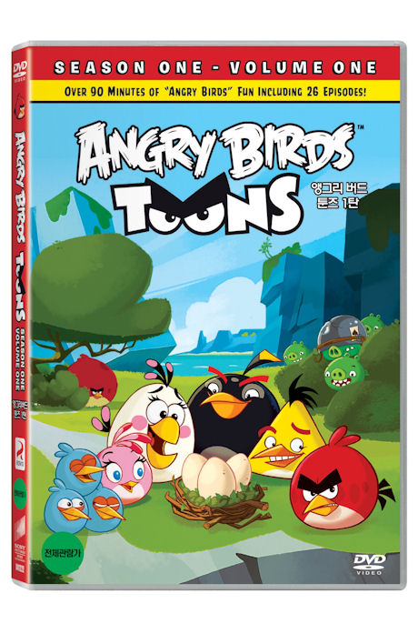 앵그리 버드 툰즈 1탄 [ANGRY BIRDS TOONS VOLUME 01] DVD