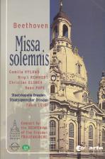 MISSA SOLEMNIS/ <!HS>FABIO<!HE> LUISI [베토벤 장엄미사] [13년 4월 유로아트 클래식 절판타이틀 초특가 세일]