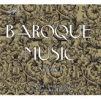 BAROQUE MUSIC VOL.1/ RUDOLF BARSHAI [바로크 음악 1집]