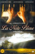 쇼팽의 푸른 노트 [LA NOTE BLEUE] [14년 7월 클레버컴퍼니 88종 프로모션] (미개봉)