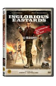 V2 폭파대작전 [THE INGLORIOUS BASTARDS]