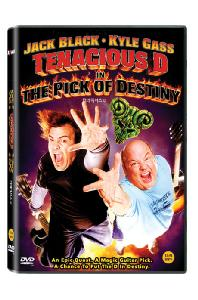터네이셔스 D [TENACIOUS D IN THE PICK OF DESTINY]