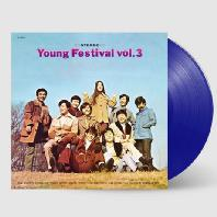 YOUNG FESTIVAL VOL.3 [180G BLUE LP] [한정반]