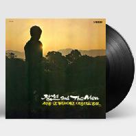 석양, 안개속의 여인, 아름다운 강산 [신중현 작곡집] [180G LP] [한정반]