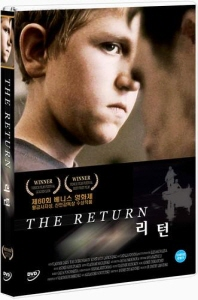 리턴 [THE RETURN]