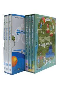 EBS 학교체육 & 뉴스포츠 2종 시리즈 [특집 다큐멘터리]