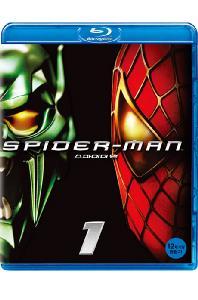 스파이더맨 1: 뉴슬리브 [SPIDER-MAN] [14년 8월 소니 어메이징 스파이더맨 2 출시기념 프로모션]