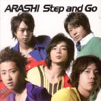 STEP AND GO [CD+DVD] [싱글] [한정반]