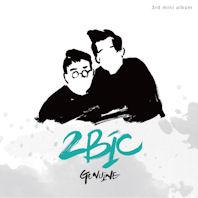 2BIC(투빅) - GENUINE [미니 3집 리팩]