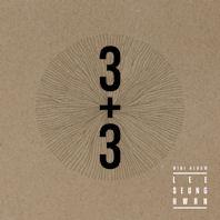 3+3 [MINI ALBUM]