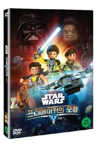 스타워즈: 프리메이커의 모험 [LEGO STAR WARS: THE FREEMAKER ADVENTURES]