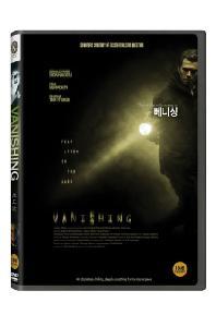 베니싱 [SPOORLOOS: VANISHING]