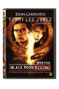 블랙 문 라이징 [BLACK MOON RISING]
