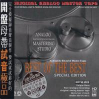 BEST OF THE BEST SPECIAL EDITION [SILVER ALLOY LIMITED] [HIGH DEFINITION MASTERING]