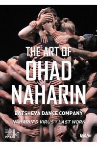 THE ART OF OHAD NAHARIN/ BATSHEVA DANCE COMPANY [오하드 나하린의 예술: 바체바 댄스 컴퍼니]