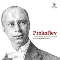 COMPLETE ORIGINAL WORKS FOR VIOLIN & PIANO/ KRISTI GJEZI, LOUIS LANCIEN [프로코피에프: 바이올린과 피아노를 위한 작품 - 크리스티 제지]