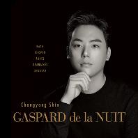 GASPARD DE LA NUIT [밤의 가스파르]