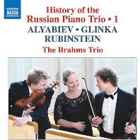 글린카, 루빈스타인, 알랴비예프의 피아노 삼중주곡