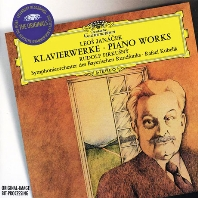 PIANO WORKS/ RUDOLF FIRKUSNY, RAFAEL KUBELIK [야나체크: 피아노 작품집 - 피르쿠스니, 쿠벨릭]