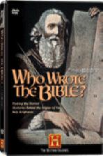 누가 성서를 썼을까? [WHO WROTE THE BIBLE?] 행사용 / [아웃케이스 포함]