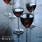 WINE & CLASSIC [와인클래식]