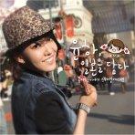 윤하, 일본을 담다: 못다한 이야기 [스페셜]