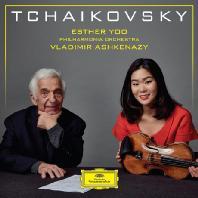 VIOLIN CONCERTOS/ ESTHER YOO, VLADIMIR ASHKENAZY [차이코프스키: 바이올린 협주곡과 소품집 - 에스더 유 & 아슈케나지]