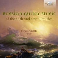 RUSSIAN GUITAR MUSIC OF THE 20TH AND 21ST CENTURIES/ CRISTIANO PORQUEDDU [크리스티아노 포르케두: 20, 21세기 러시아 기타 음악 작품집]