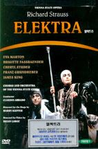 슈트라우스: 엘렉트라-빈국립오페라공연실황 [STRAUSS: ELEKTRA] [태원 07년 10월 클래식 할인 행사]