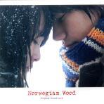 NORWEGIAN WOOD: JONNY GREENWOOD [상실의 시대]