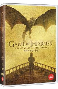 왕좌의 게임 시즌 5 [GAME OF THRONES: FIFTH SEASON]