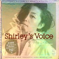 SHIRLEY`S VOICE