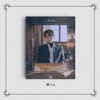 YOON JI SUNG(윤지성) - ASIDE [傍 VER]