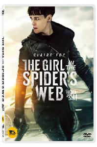 거미줄에 걸린 소녀 [THE GIRL IN THE SPIDER`S WEB]
