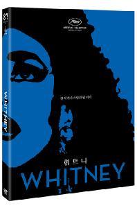 휘트니 [WHITNEY]