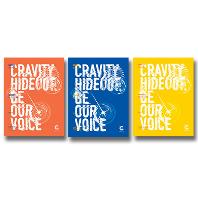 SEASON 3 HIDEOUT: BE OUR VOICE