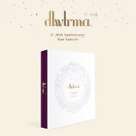 IU(아이유) - DLWLRMA.(이 지금) [포토북+BD+DVD]