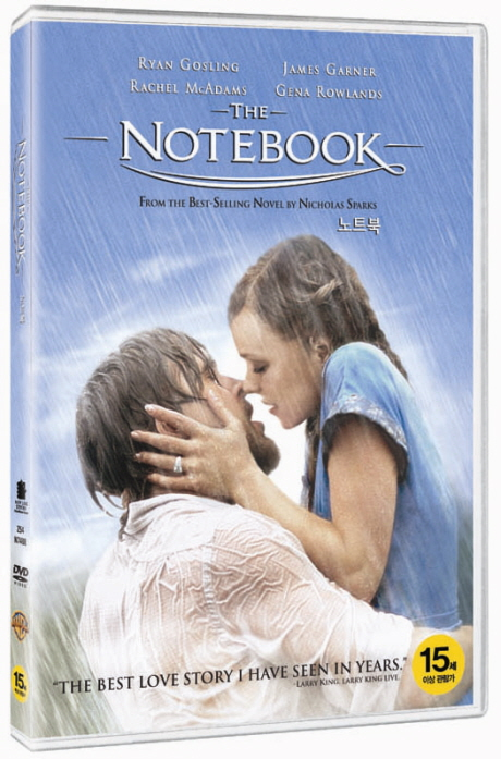 노트북 [THE NOTEBOOK]