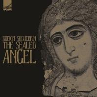 THE SEALED ANGEL/ VLADIMIR MININ